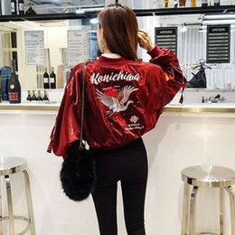 $enCountryForm.capitalKeyWord Australia - women Crane Embroidered baseball Coat short jacket Metal Ring Zipper Floral Embroidery Batwing Sleeved High waist Outwear