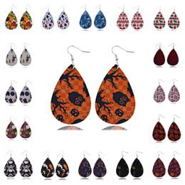 Cosplay earrings online shopping - Free DHL Styles Holloween Pumpkin Earrings Jewelry Dangle Drop Earrings Women Cosplay Gifts Ornaments PU Leather Earrings Women Gifts M88Y