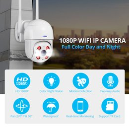 Chinese  KERUI Outdoor Waterproof Wireless 1080P 2MP PTZ WiFi IP Camera Speed Dome Camera H.264+ IR Home Security CCTV Surveillance manufacturers