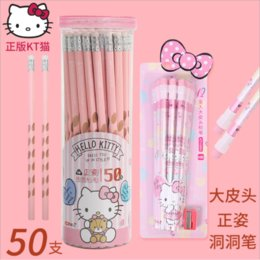 wholesale children stationery set Australia - 12 30 50 pcs Pencil Wooden Pencils Cartoon pattern Children Creative student school supplies stationery novelty girl boy 6 years