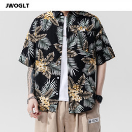 mens casual shirts new trends NZ - New Summer Aloha Shirt Mens Casual Fashion Hawaiian Shirt Beach Loose Oversize Trend Streetwear Tropical Printing Blouse