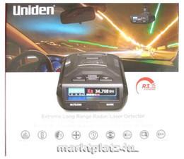 Автомобильный GPS радар лазерный детектор