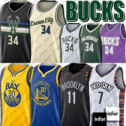 Bucks Giannis 34 Antetokounmpo Jersey Nets Milwaukee Kevin Durant Kyrie Irving Maillots Brooklyn d'or Stephen Curry État Guerriers Jersey en Solde