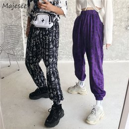 Men's Clothing Pants Men Pockets Korean Style Simple All-match Soft Daily Students Cargo Pant Mens Ulzzang Trendy Ankle-length Trousers Chic Elegant And Sturdy Package