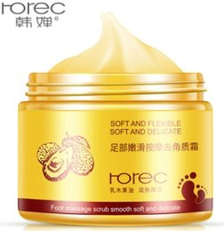 Gel Clean Soft Australia - 180g beauty foot soft Gel Scrub Lotion Deep Clean Water Supplement Moisturizing Clean Skin and Beauty Muscle