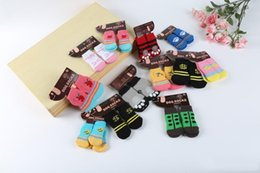 hot socks NZ - Hot pet dog cat warm socks for winter Cute Puppy Dogs Soft Cotton Anti-slip Knit Weave Sock Skid Bottom Dog cat Socks Clothes Epacket Free