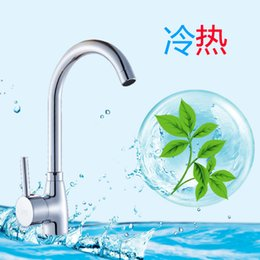 $enCountryForm.capitalKeyWord Australia - Kitchen Full Copper Wash The Dishes Pond Water Groove Faucet Foramina Singulare Hot And Cold Kitchen Faucet Dish Basin Water Tap Universal