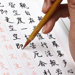 Chinese Brush Painting Australia - Chinese Calligraphy Small Regular Script Brush Pen Writing Painting Wolf Hair