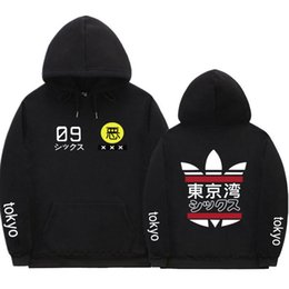 Wholesale japanese fashion hoodie online – oversize Fashion Japanese Streetwear Tokyo Bay hoodie Sweatshirt Multiple Colour Men Women Tokyo Hoodies Pullover Size S XL