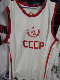 Wholesale picture s for sale - Group buy real pictures Arvydas Sabonis Soviet Union CCCP Retro Classic Basketball Jersey Mens Stitched Custom Number and name Jerseys