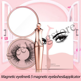 $enCountryForm.capitalKeyWord Australia - Hot Magnetic Liquid Eyeliner & Magnetic False Eyelashes & Tweezer Set Long Lasting Beauty Makeup Kit Top Quality Free DHL