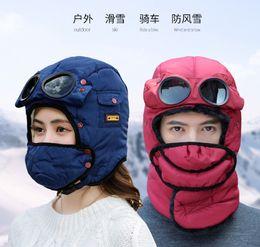 Lei Feng Hut weiblicher Winter im Freien kalt verdickt und gefüttert Hut Radfahren warmen Baumwolle Hut winddicht Gehörschutz Halskappe männlich F Kinder keine im Angebot