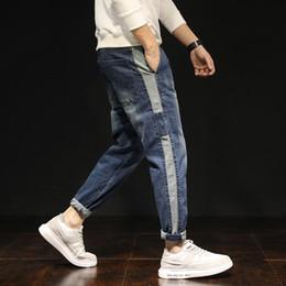 korea fashion men pants 2019 - Spring Autumn Men Fashion Brand Japan Korea Style Loose Vintage Denim Harem Pants Male Casual Plus Size Pencil Pants Tro
