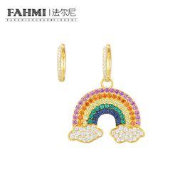 18k yellow gold earrings 2019 - FAHMI 100% 925 Sterling Silver Gold Yellow Asymmetric Rainbow Earrings Temperament Earrings AE11269MY High Quality Jewel