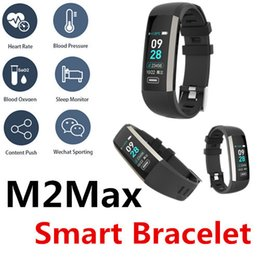 $enCountryForm.capitalKeyWord NZ - M2 Max Smart bracelet fashion watch Heart rate blood pressure&oxygen health monitoring Lift the wrist shake Waterproof Bluetooth 50 Packs