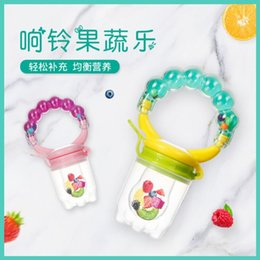 $enCountryForm.capitalKeyWord Australia - Baby silicone pacifier Baby fruit vegetable Feeder Pacifier rattle bite happy Bell chew products Feeding Nipple