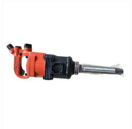 2020 Бесплатная доставка пневматический ударный гайковерт инструмент пистолет оранжевый электроинструмент электрический ключ на Распродаже