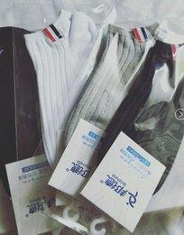 $enCountryForm.capitalKeyWord Australia - 5063 vlone aape new Men\'s and women\'s sports training balance fashion cotton slippery comfortable yoga Pilates socks