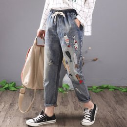 $enCountryForm.capitalKeyWord NZ - Qpfjqd Women Vintage Fish Embroidered Jeans Ripped Cotton Denim Harem Pants Casual Ladies Lace Up Elastic Waist Trousers Blue J190626