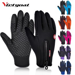 Leather Gloves For Men Australia - VICTGOAL Outdoor Sports Hiking Winter Bicycle Bike Cycling Gloves For Men Women Windstopper Simulated Leather Soft Warm Gloves #317793