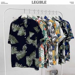 korean floral shirts NZ - LEGIBLE Floral Shirt Men 2019 Men Korean Fashion Short Sleeve Shirt Male Hawaiian Shirts Casual Loose Clothes Men Oversize T200417