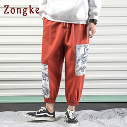 Popular Brand Zongke Chinese Dragon Pattern Pants Men Trousers Japanese Streetwear Sweatpants Hip Hop Pants Mens Clothing Men Pants 2019 New Men's Clothing Cargo Pants