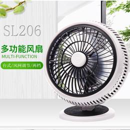 $enCountryForm.capitalKeyWord NZ - New SL206 Electric Fan Miniature Mini Fan Quiet Electric Breeze Student Taiwan Fan Wholesale