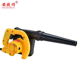 blow bags 2020 - Anjieshun multi-function portable electric blower dust collector, with suction bag blowing dual-purpose high-power dust