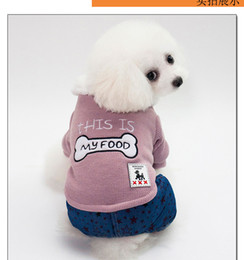 $enCountryForm.capitalKeyWord Australia - dog clothes keep warm in autumn and winter 2019 bone figure four-legged cotton-padded clothes factory spot wholesale