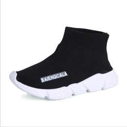 China Brand Designer Kids Sports Boots Wool Knitted Breathable Athletics Boys and Girls Running Shoes Baby Sneakers New Socks Shoes cheap baby socks shoes suppliers