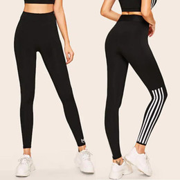 ladies yoga pants Australia - High Waist Yoga Pants Sport Leggings Women Ladies Pull-up Printed Hip-up Sportswear Fitness Running Trousers Casual Dropshipping