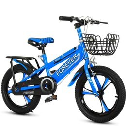 18 Bicycle Australia - Children's bicycle 6-8-.10-12-15 female boy 18 20 22 24 inch primary school student shifting bicycle