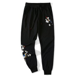 Wholesale chinese cotton embroidery resale online - Lyprerazy Man Casual Hip Streetwear Pants Trousers Cotton Lace up Harajuku Men Chinese Bird Flower Embroidery Pants
