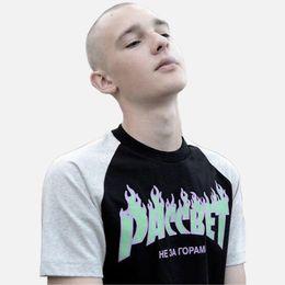 $enCountryForm.capitalKeyWord Canada - New Arrival Gosha Rubchinskiy PACCBET T-Shirt Men Women Justin Bieber Short Sleeve Tee Couples Streetwear Skateboard Tops YJG1209