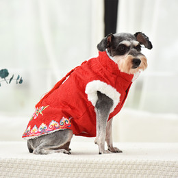 $enCountryForm.capitalKeyWord Australia - Estrella Chinese Style Cheongsam Pet Dresses Clothes for Dogs Warming Pet Supply Warming Coat Free Shipping