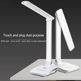 $enCountryForm.capitalKeyWord Australia - DP116 Touch Switch 3 Light Modes LED Dimming Desk Lamp Eye Protection Folding Table Lamps White  Warm Light for Reading