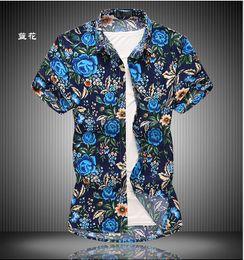Big Collared Shirts Australia - New Arrival Brand Men's Summer Business Shirt Short Sleeves Turn-down Collar Casual Shirt Shirt Men Shirts Big Size 5XL