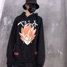 Tyga Clothes Australia - Autumn Street Oversize Dragon Ball Cotton Anime Hoodies Dragon Ball Print Swag Tyga Black Blue Clothing Us Size S-xl