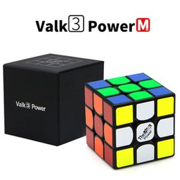 $enCountryForm.capitalKeyWord NZ - Valk3 Power M 55.5mm Size cube 3x3 speed Magnetic cube Mofangge qiyi Competition Cubes Toy Puzzle Magic Cube By Magnets