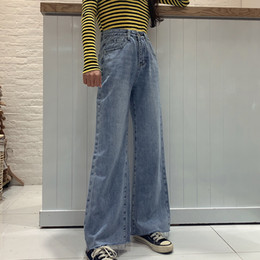 Discount woman leopard jeans High-waisted jeans and trousers loose Kind of leopard Grain loose-fitting thin denim wide-leg pants pants