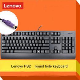 $enCountryForm.capitalKeyWord Australia - Lenovo SK8817 original wired keyboard desktop PC PS 2 round port keyboard notebook all-in-one machine