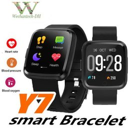 step smart fitness watch Australia - New Y7 smart watch 1.3 inch color screen heart rate blood pressure sleep step motion monitoring waterproof bracelet gift