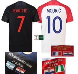 f32021a8e Top Thai Quality XXL 2XL Croatia vs Argentina UK France Flags! 2018 Maillot  de Foot patches Football Soccer Jersey Camisetas Futbol