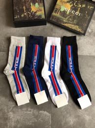 beanie cap adult 2019 - 2019 g Socks Newest European black S5 G Letter stripe Socks for Men women Embroidery Boxed socks 4pairs in one gift box