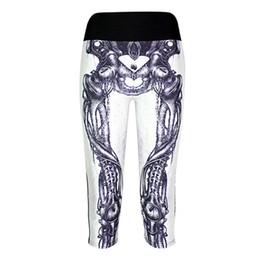 $enCountryForm.capitalKeyWord UK - Sports Cropped Women Fitness Capri Pants High Elastic Bodybuilding Yoga Trousers Lady 7 Points Human Skeleton Bone LN77Slgs