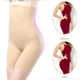 735206487 High Waist Trainer Belly Control Extrusion Bigger Butts Shape Wear Leggings  Compression Women underwear