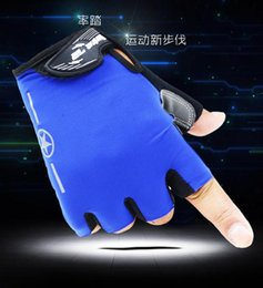 $enCountryForm.capitalKeyWord Australia - Half-finger gloves for men and women cycling outdoor dumbbell training palm pads designed for fitness gloves wholesale