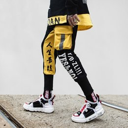 e30e45df3 Chinese harem pants online shopping - Harem Pants Men Fashion Sweatpants  Spring Cotton Chinese Letter Print