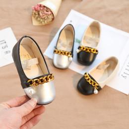 6cafc0613 Обувь для девочек Балетки для малышей Обувь для девочек Серебряные танцы  Мягкая обувь для девочек Детская обувь для выступлений