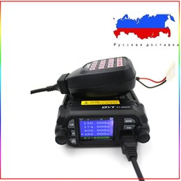 Two mobile radio online shopping - Upgraded version QYT KT D W Power Mobile radio MHz MHz Dual band Quad display New feature mobile transceiver